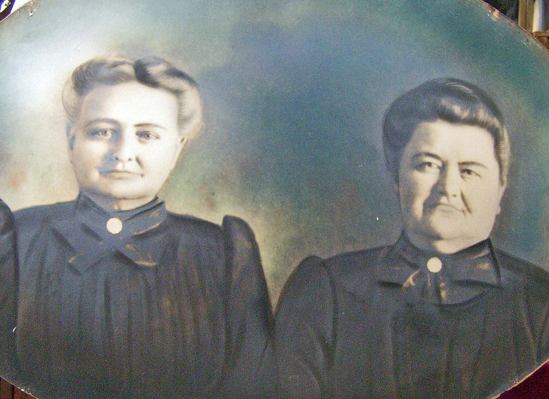 Frampton aunts